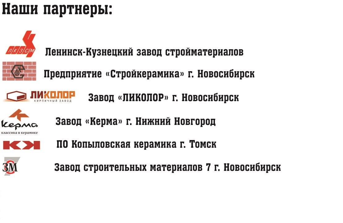 http://kirdvor-nk.ru/images/upload/Табличка%20дилер.jpg